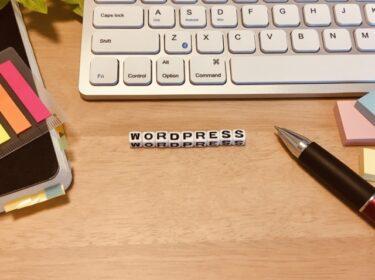 WordPressも使いよう